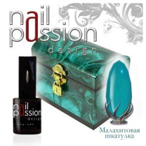 гель-лак-nailpassion-малахитовая шкатулка фото