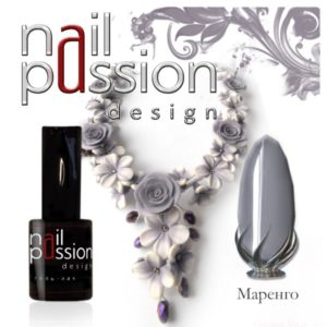 гель-лак-nailpassion-маренго фото