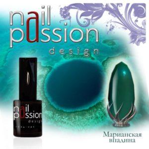 гель-лак-nailpassion-марианская впадина фото