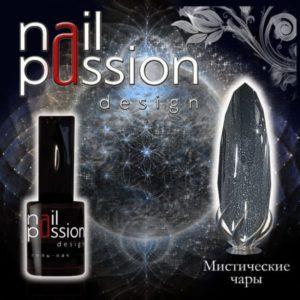 гель-лак-nailpassion-мистические чары фото