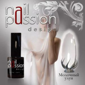 гель-лак-nailpassion-молочный улун фото