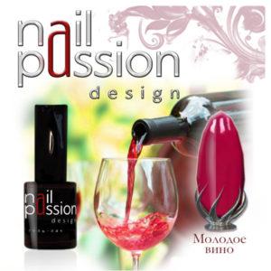 гель-лак-nailpassion-молодое вино фото
