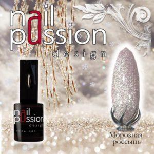 гель-лак-nailpassion-морозная россыпь фото