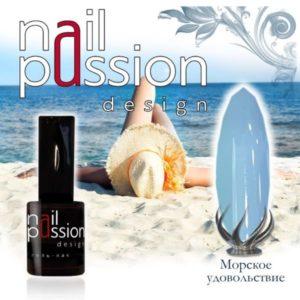 гель-лак-nailpassion-морское удовольствие фото