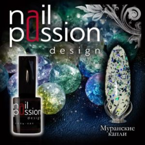 гель-лак-nailpassion-муранские капли фото