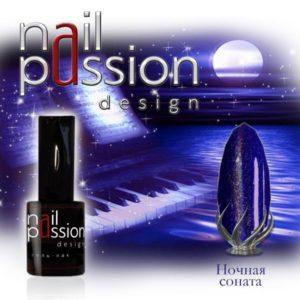 гель-лак-nailpassion-ночная соната фото