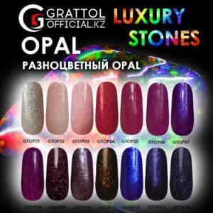 Opal фото