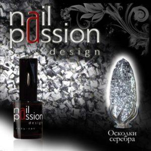 гель-лак-nailpassion-осколки серебра фото