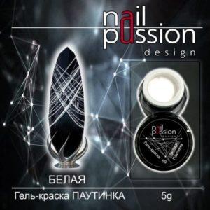 паутинка-nailpassion-белая фото