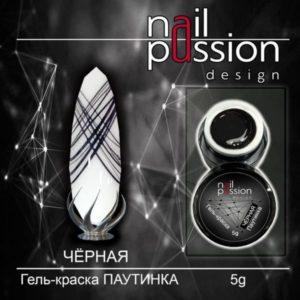 паутинка-nailpassion-черная фото