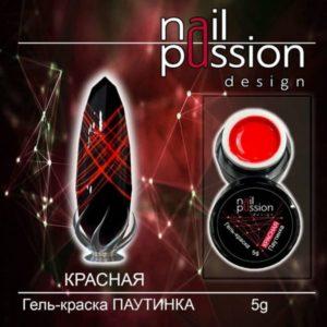 паутинка-nailpassion-красная фото