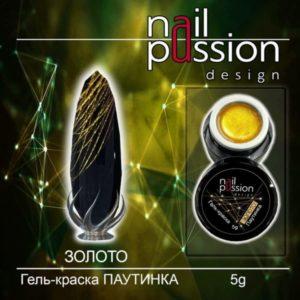 паутинка-nailpassion-золото фото