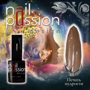гель-лак-nailpassion-печать мудрости фото