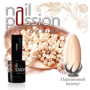 гель-лак-nailpassion-персиковый жемчуг фото