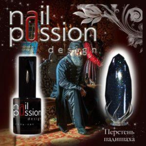 гель-лак-nailpassion-перстень падишаха фото