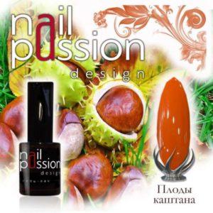 гель-лак-nailpassion-плоды каштана фото