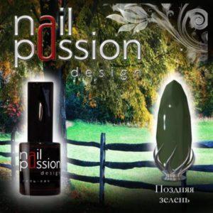 гель-лак-nailpassion-поздняя зелень