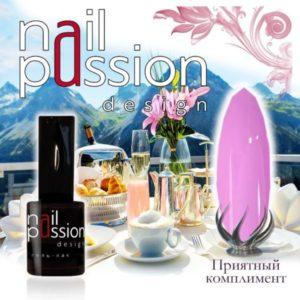 гель-лак-nailpassion-приятный комплимент фото