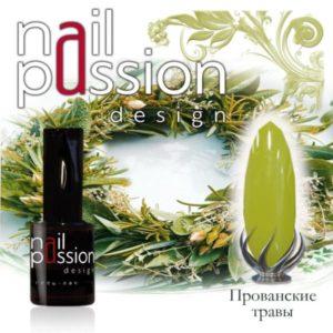 гель-лак-nailpassion-прованские травы фото