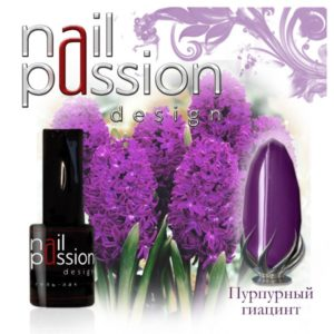 гель-лак-nailpassion-пурпурный гиацинт фото