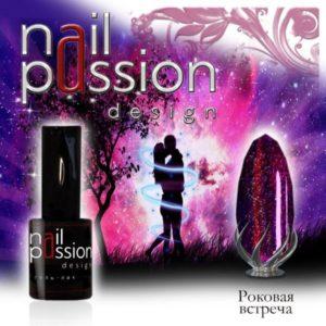 гель-лак-nailpassion-роковая встреча фото
