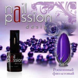 гель-лак-nailpassion-роскошный фиолетовый фото
