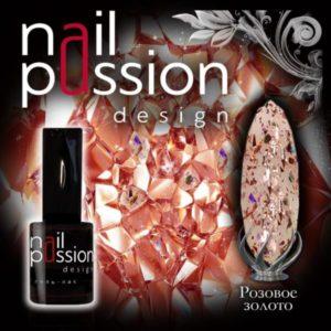гель-лак-nailpassion-розовое золото фото
