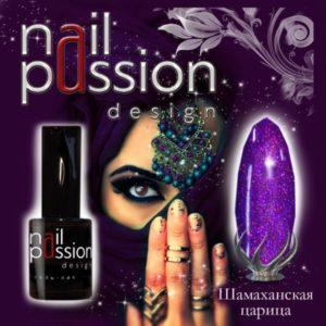 гель-лак-nailpassion-шамаханская царица фото