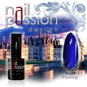 гель-лак-nailpassion-шамбор фото