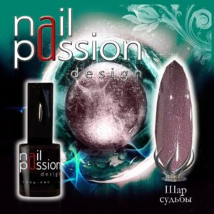 гель-лак-nailpassion-шар судьбы фото