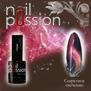 гель-лак-nailpassion-секретное свечение фото