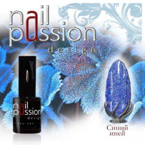 гель-лак-nailpassion-синий иней фото