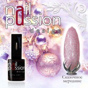 гель-лак-nailpassion-сказочное мерцание фото
