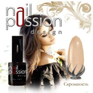 гель-лак-nailpassion-скромность фото