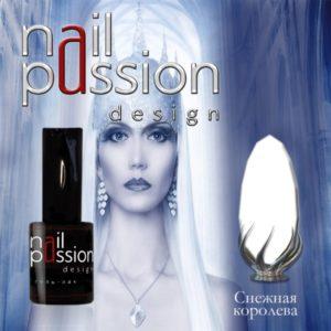 гель-лак-nailpassion-снежная королева фото
