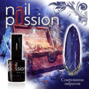 гель-лак-nailpassion-сокровища пиратов фото