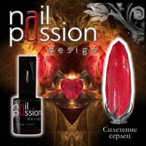 гель-лак-nailpassion-сплетение сердец фото