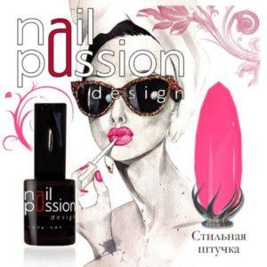 гель-лак-nailpassion-стильная штучка фото