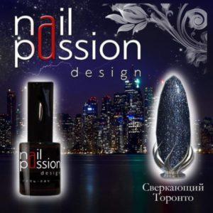 гель-лак-nailpassion-сверкающий торонто фото
