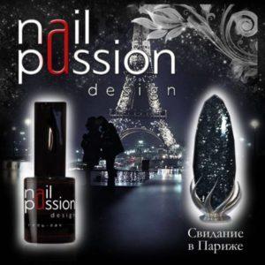 гель-лак-nailpassion-свидание в париже фото