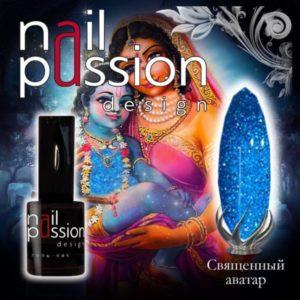 гель-лак-nailpassion-священный аватар фото