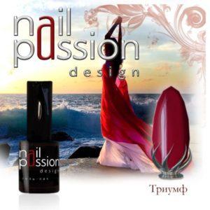 гель-лак-nailpassion-триумф фото