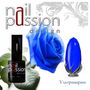 гель-лак-nailpassion-ультрамарин фото
