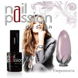 гель-лак-nailpassion-уверенность фото