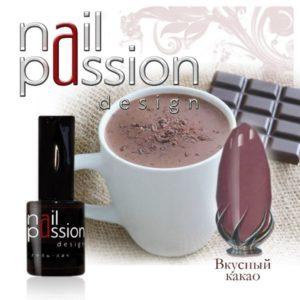 гель-лак-nailpassion-вкусный какао фото