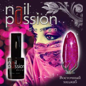 гель-лак-nailpassion-восточный хиджаб фото