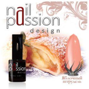 гель-лак-nailpassion-яблочный штрудель фото