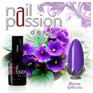 гель-лак-nailpassion-яркая фиалка фото
