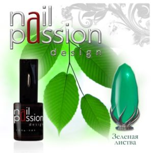 гель-лак-nailpassion-зеленая листва фото