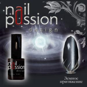гель-лак-nailpassion-земное притяжение фото